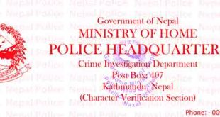 Get the Nepalese Police Report in three days from Nepal - NepaliPage