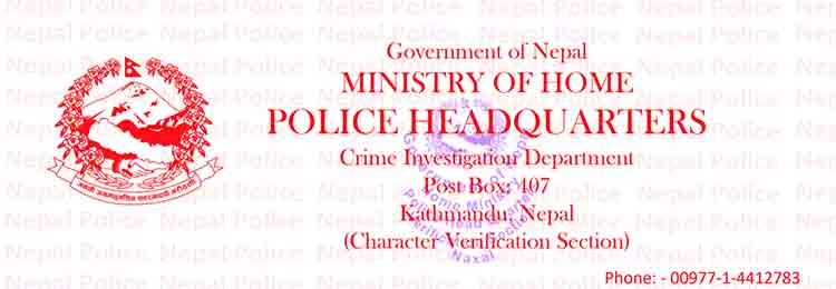 Now It S Easy To Get Nepalese Police Report From Abroad