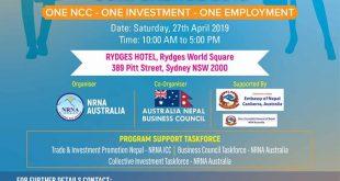 NRNA Entrepreneur Conference Tomorrow - NepaliPage