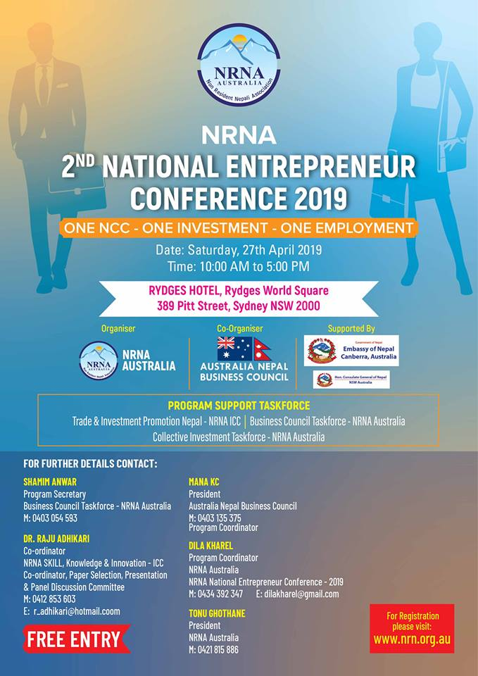 NRNA Entrepreneur Conference Tomorrow - NepaliPage