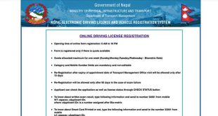 Steps to check Nepali driving license validity - NepaliPage