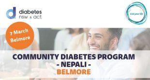 nepali-page-dibetes-program-nepali-belmore-community-program