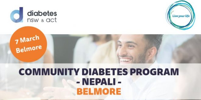 Free diabetes workshop for Nepalese